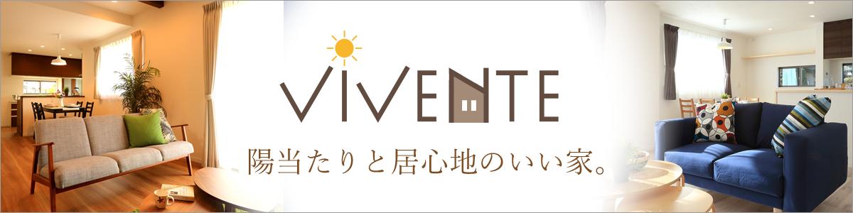 建築プラン VIVENTE